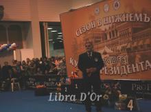 Nenad Davidovic